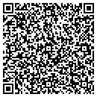 QR-код с контактной информацией организации БЕСТИЯ