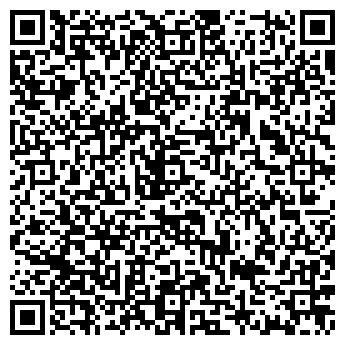 QR-код с контактной информацией организации ЛАГУНА-СТИЛЬ