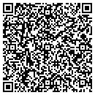 QR-код с контактной информацией организации ЛЯ-ЛЯ