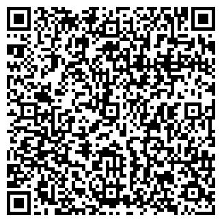 QR-код с контактной информацией организации МАГИЯ
