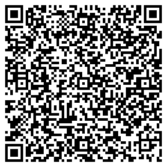 QR-код с контактной информацией организации НА МОЛОДЁЖНОЙ