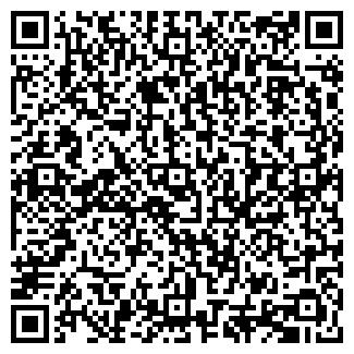 QR-код с контактной информацией организации АТЛАС ТУР