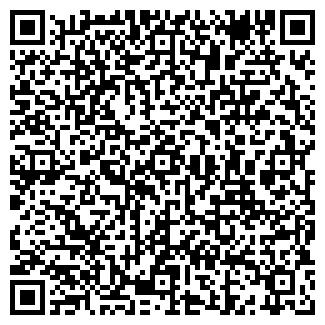 QR-код с контактной информацией организации УЛЬТАФИОЛЕТ