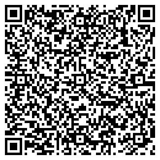 QR-код с контактной информацией организации ООО БЕЛЫЙ ПАРУС