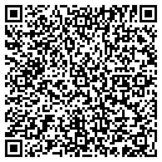 QR-код с контактной информацией организации РЭУ № 13
