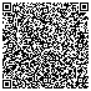 QR-код с контактной информацией организации ООО БАЛАШИХИНСКОЕ КОММУНАЛЬНОЕ ХОЗЯЙСТВО