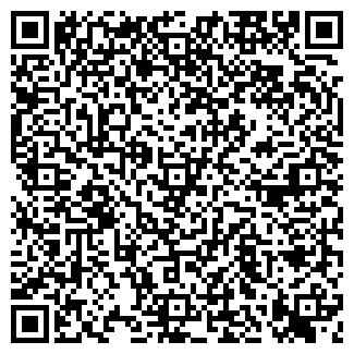 QR-код с контактной информацией организации ООО ИНФОСВОД