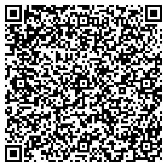 QR-код с контактной информацией организации ВИДНОВСКИЙ РОДИЛЬНЫЙ ДОМ