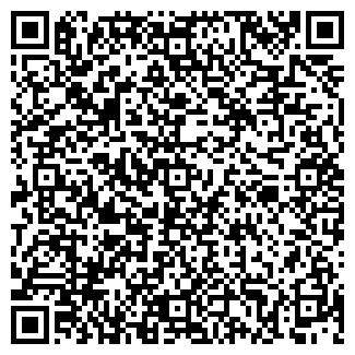 QR-код с контактной информацией организации ООО РЭУ-7