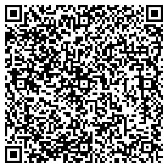 QR-код с контактной информацией организации ООО «КВАРТАЛ» РЭУ-1
