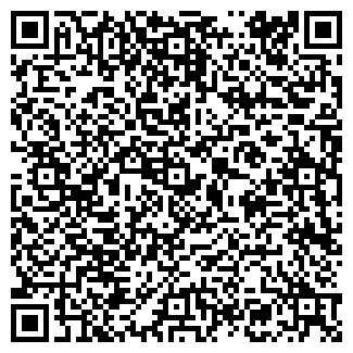 QR-код с контактной информацией организации ТАКСИ-СТРЕЛА