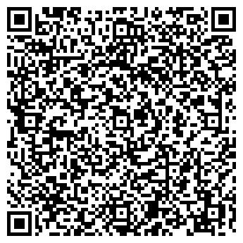 QR-код с контактной информацией организации АВТО ОСОБЫЙ СТАТУС