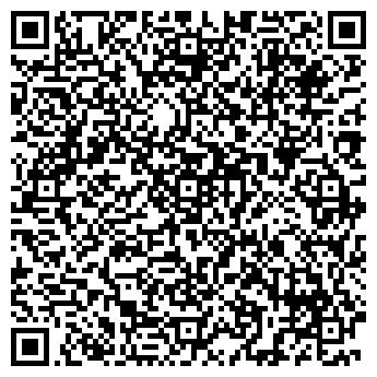 QR-код с контактной информацией организации ФОРД ЦЕНТР ИЗМАЙЛОВО