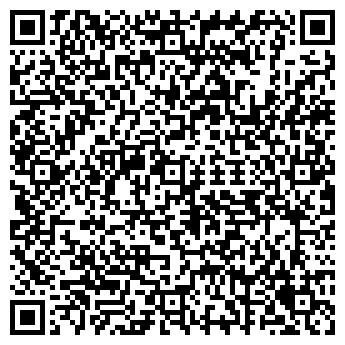 QR-код с контактной информацией организации LEXUS-ИЗМАЙЛОВО