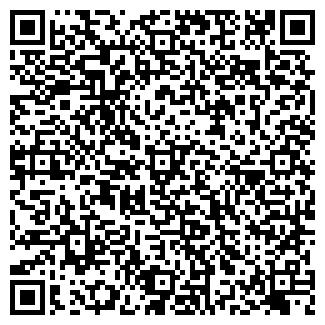 QR-код с контактной информацией организации БОРИСХОФ