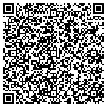 QR-код с контактной информацией организации ООО БАЛАШИХИНСКИЙ ВОДОКАНАЛ