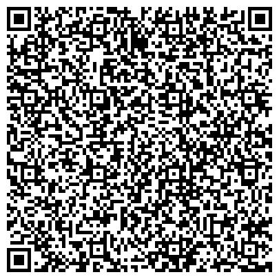 QR-код с контактной информацией организации ГУП Представительство «Фонда жилищного строительства Республики Башкортостан»