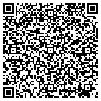 QR-код с контактной информацией организации ЛИГАЛИНК