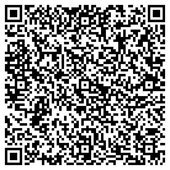 """QR-код с контактной информацией организации """"Калибри-тур"""""""