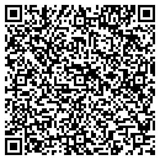 QR-код с контактной информацией организации КАЛИПСО