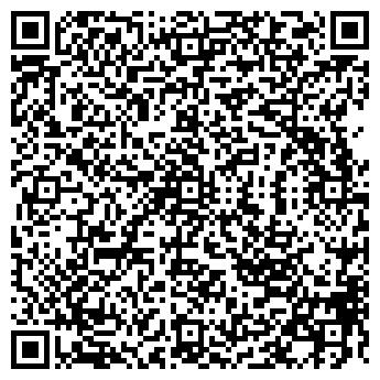 QR-код с контактной информацией организации ГОРЯЩИЕ ПУТЁВКИ