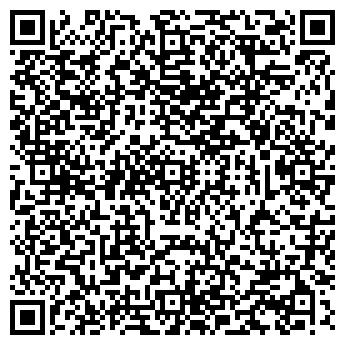 QR-код с контактной информацией организации ГРАНДСЕРВИС