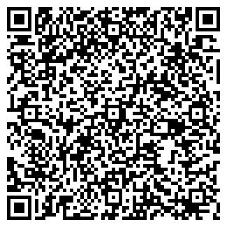 QR-код с контактной информацией организации ЛА ВИДА