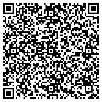 QR-код с контактной информацией организации ЭСТЕТ ВОЯЖ
