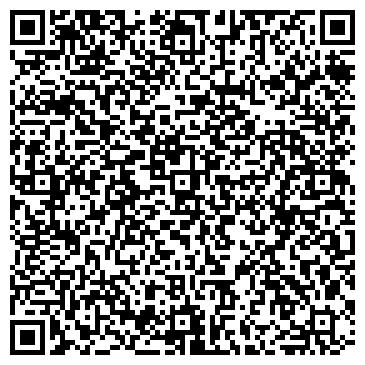QR-код с контактной информацией организации МУП ЕРКЦ г.Уфы