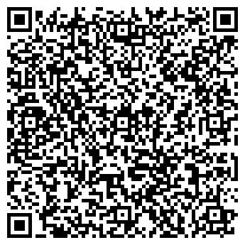QR-код с контактной информацией организации По делам ГО и ЧС