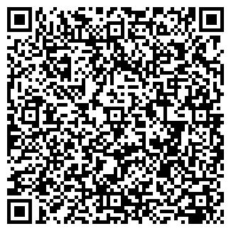 QR-код с контактной информацией организации ВОХРИНКА
