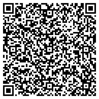QR-код с контактной информацией организации КНАКЕР