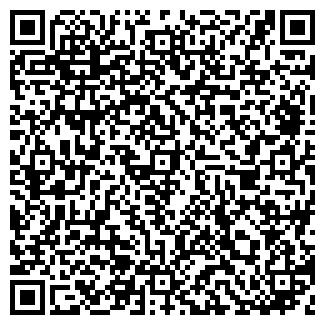 QR-код с контактной информацией организации МАЛИНА И К