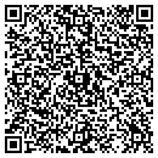 QR-код с контактной информацией организации ТАКСИ-МОТОРС