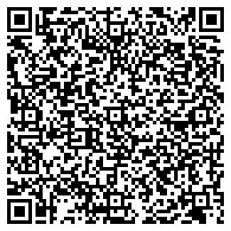 QR-код с контактной информацией организации ТОЛСТОФФ