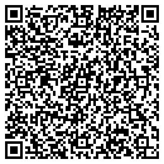 QR-код с контактной информацией организации БЕРЕЖОК