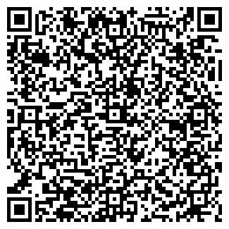"""QR-код с контактной информацией организации """"АВЕНЮ"""""""