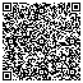 QR-код с контактной информацией организации НОННА