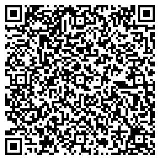 QR-код с контактной информацией организации MAGIC