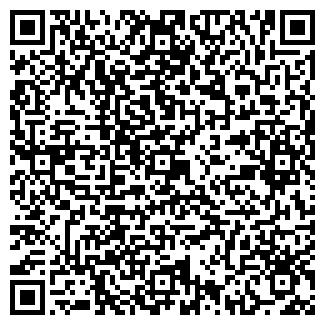QR-код с контактной информацией организации КОММУНАРКА