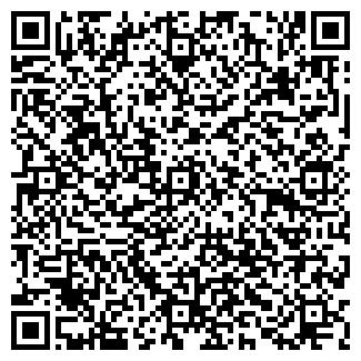 QR-код с контактной информацией организации ВЛАСИХА
