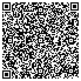 QR-код с контактной информацией организации Дополнительный офис Володарский