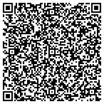 QR-код с контактной информацией организации Дополнительный офис Газопровод, 17