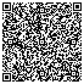 QR-код с контактной информацией организации Дополнительный офис Развилка