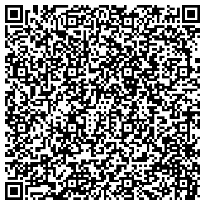 QR-код с контактной информацией организации Видновская районная клиническая больница Детская поликлиника