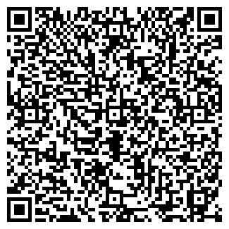 QR-код с контактной информацией организации АВН