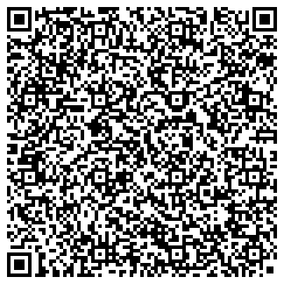 QR-код с контактной информацией организации КОММУНАРСКАЯ УЧАСТКОВАЯ БОЛЬНИЦА