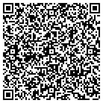 QR-код с контактной информацией организации ПРИВОКЗАЛЬНАЯ ШКОЛА