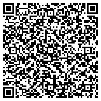 QR-код с контактной информацией организации КРАСНЫЙ КАМЕНЬ