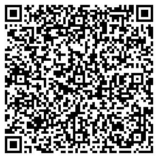 QR-код с контактной информацией организации МАГМА